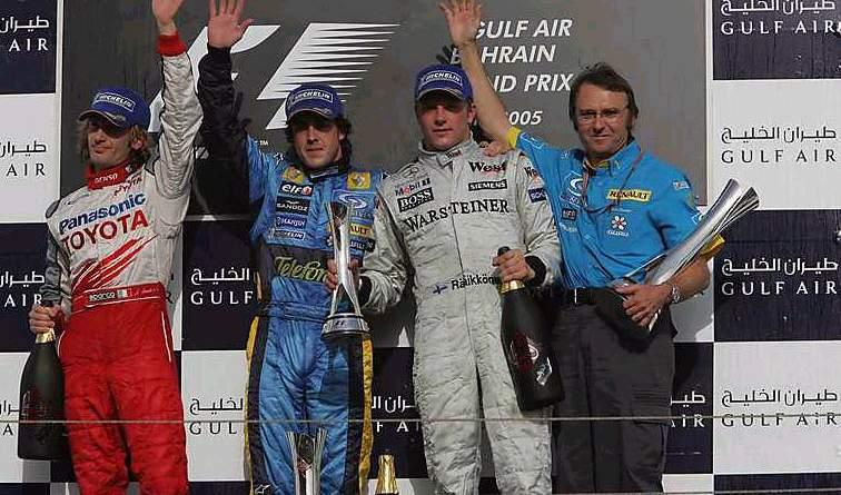 Bahrein 2005